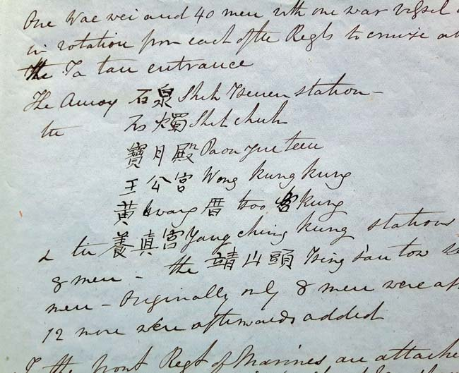 1849 Unpublished China Manuscripts Chinese Texts Translated